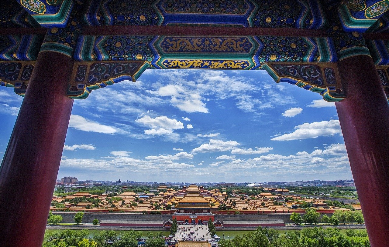 בייג'ינג סין