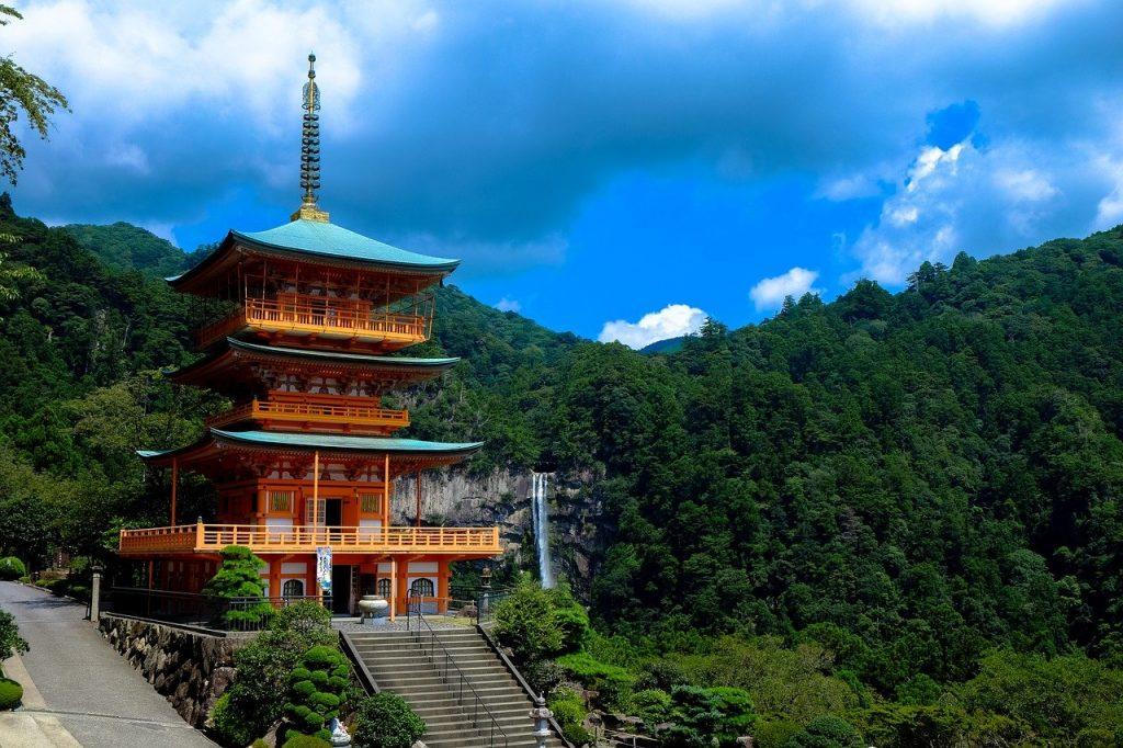 חופשה ביפן