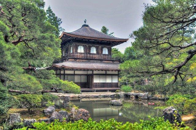חופשה בקיוטו