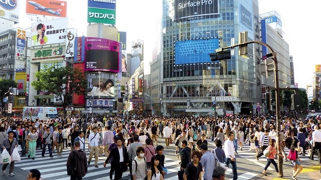 טוקיו בירת יפן